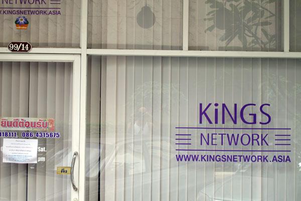 Kings Network