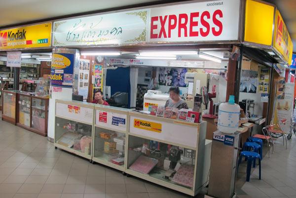 Kodak Express @Kad Suan Kaew