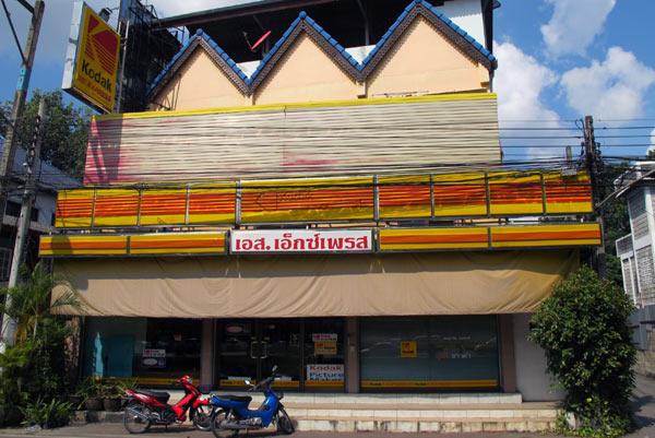 Kodak Express (Bumrung Buri Rd)