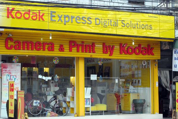 Kodak Express Digital Solutions