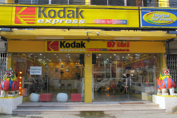 Kodak Express Digital Solutions (Charoen Mueang Rd)