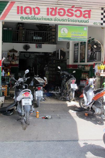 Castrol Bike Point (Samlan Rd)