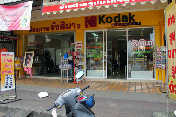 Kodak Express Network (Moon Muang Rd)