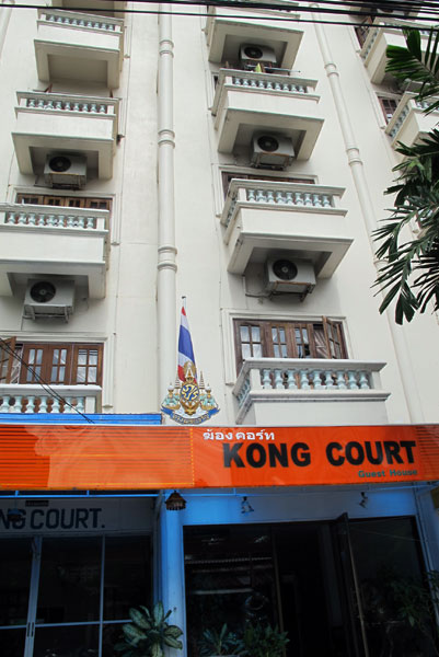 Kong Court Guest House