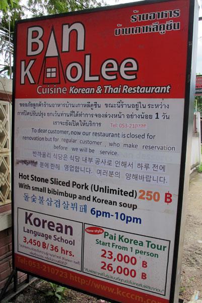 Korean Language School