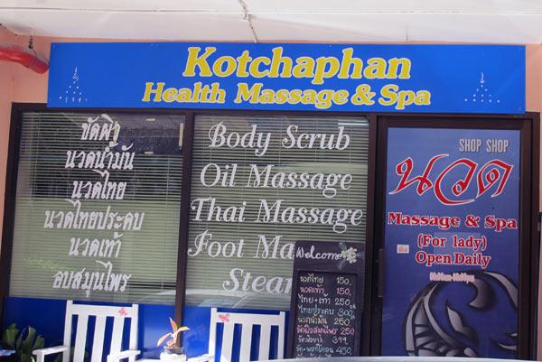 Kotchaphan Health Massage & Spa