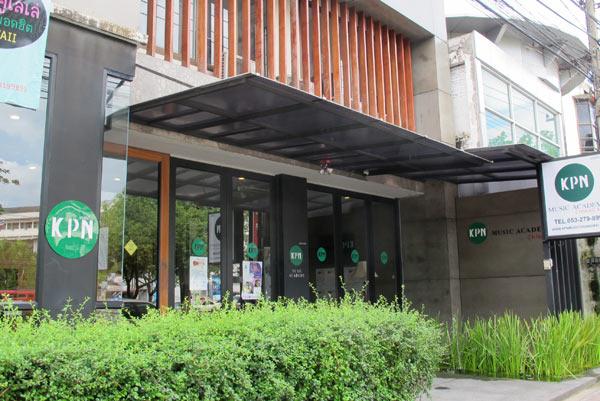 KPN Music Academy Chiang Mai