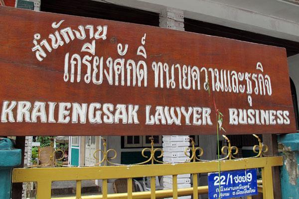 Kraiengsak Lawyer Business