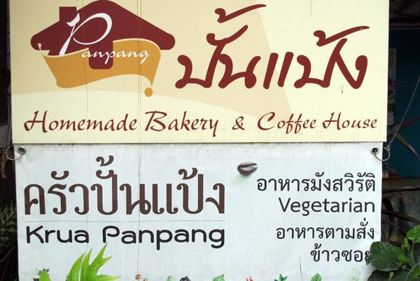 Krua Panpang Homemade Bakery & Coffee House