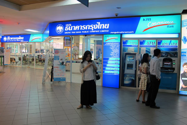 Krung Thai Bank @Kad Suan Kaew