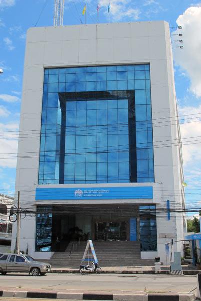 Krung Thai Bank (Chotana Rd)