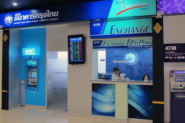 Krung Thai Bank Exchange @Chiang Mai Airport