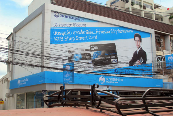 Krung Thai Bank (Huay Kaew Branch)