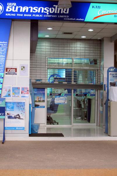Krung Thai Bank (Nim City Daily)