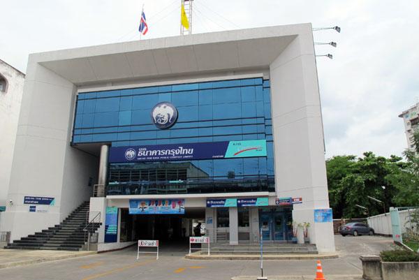 Krung Thai Bank (Thapae Rd Branch)