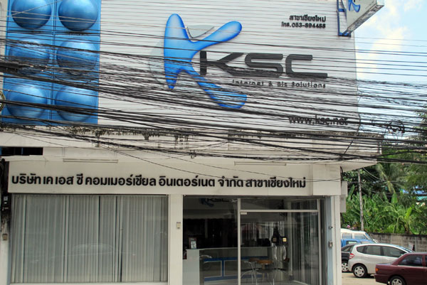 KSC Internet & Biz Solutions