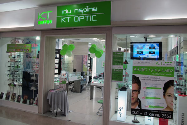 KT Optic @Tesco Lotus Chiang Mai Kad Kamtiang