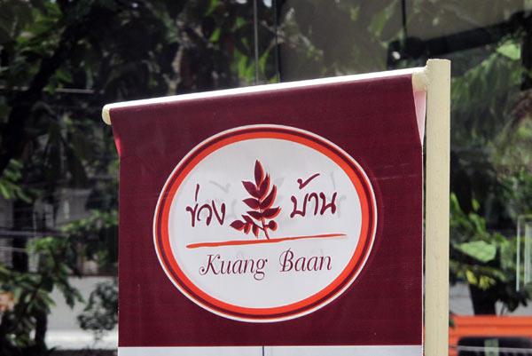 Kuang Baan