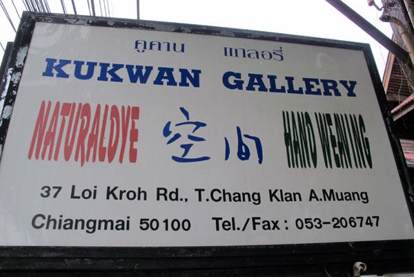 KukWan Gallery