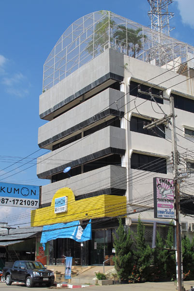 Kumon (Chang Klan Rd)