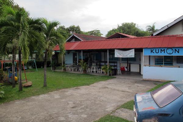 Kumon (Kaeo Nawarat Rd)