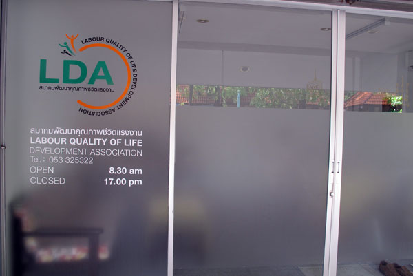 Labour Quality of Life Development Association