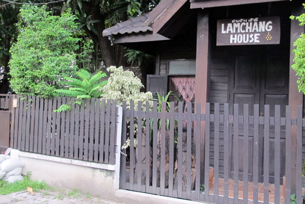 Lamchang House