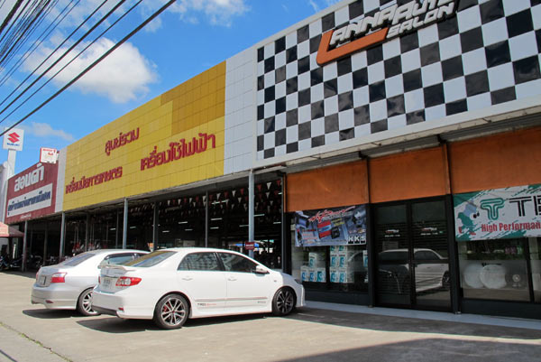 Lanna Auto Salon' photos