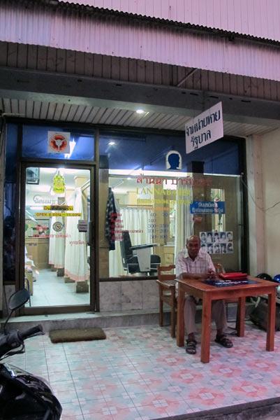 Lanna Barber @Chiang Mai Land