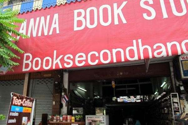 Lanna Book Studio