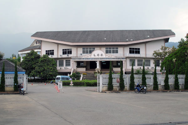 Lanna Commercial College