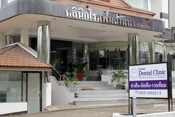 Lanna Dental Clinic