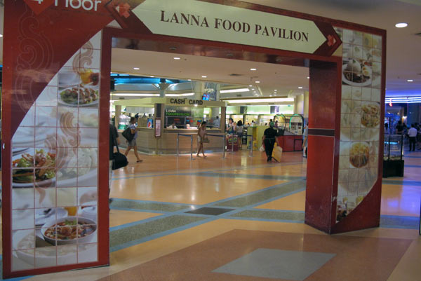 Lanna Food Pavilion @Central Airport Plaza