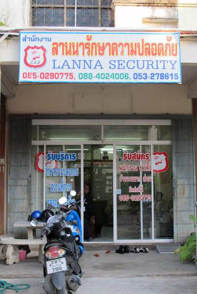 Lanna Security @Chiang Mai Land