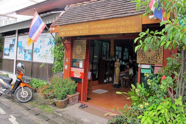 Lanna Thai Massage School