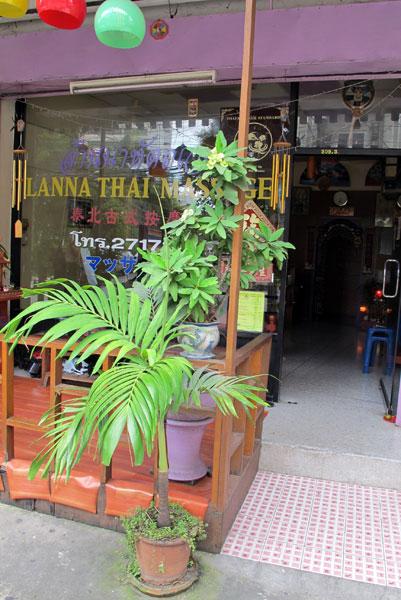 Lanna Thai Massage (Sridonchai Rd Branch 2)