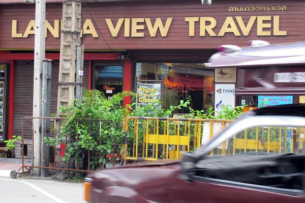 Lanna View Travel