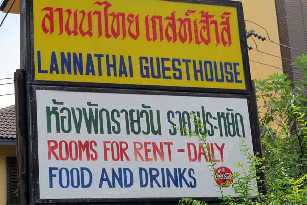 Lannathai Guesthouse