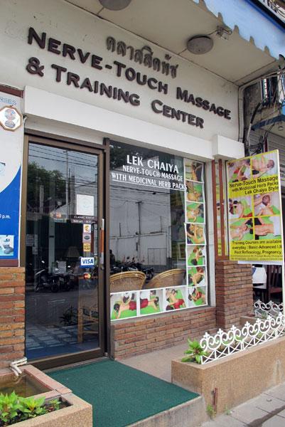 Lek Chaiya, Nerve Touch Massage