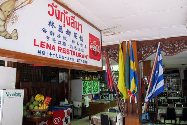 Lena Restaurant @Anusarn Market