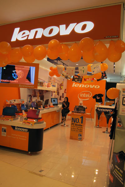 Lenovo @Central Airport Plaza