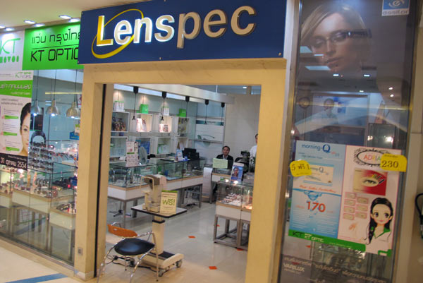 Lenspec @Central Airport Plaza