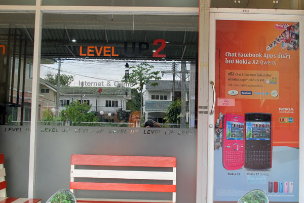 Level UP2