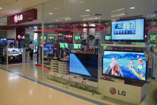LG @Central Airport Plaza