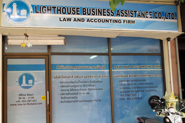 Lighthouse Business Assistance Co., Ltd.