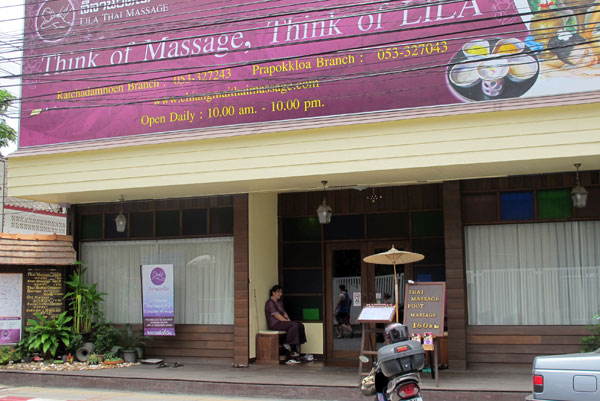 Lila Thai Massage (Branch 2, Ratchadamnoen)
