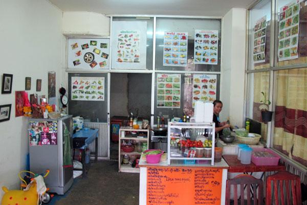 Lisa Thai Food