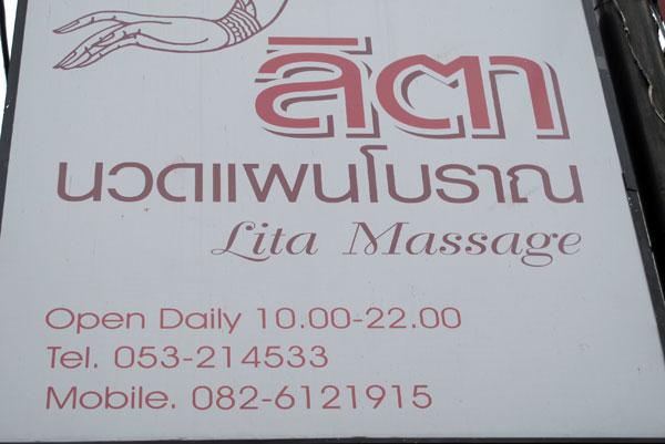 Lita Massage
