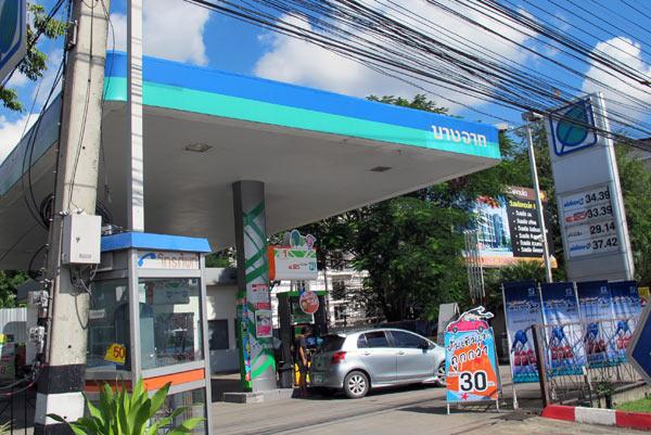 Local Gas Station (Chonpratan Rd - Canal Road)