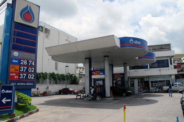 ptt Gas Station (Kotchasarn Rd)
